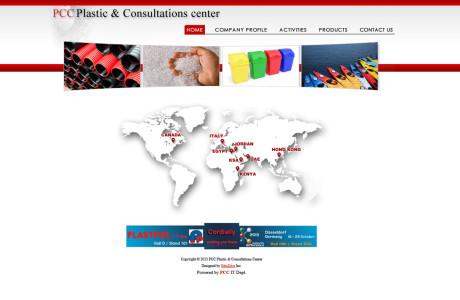 PCC Plastic & Consultations Center